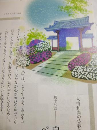 f:id:sakuramiyuki:20190719224433j:plain