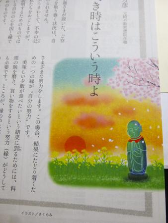 f:id:sakuramiyuki:20190719224453j:plain