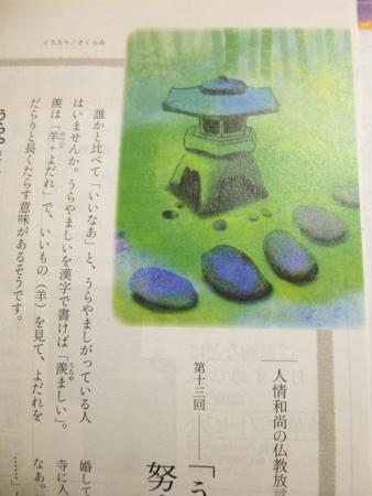 f:id:sakuramiyuki:20190719224556j:plain