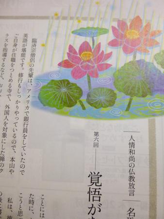 f:id:sakuramiyuki:20190719224700j:plain