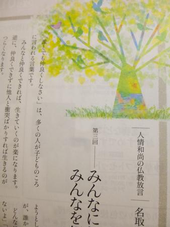 f:id:sakuramiyuki:20190719224726j:plain