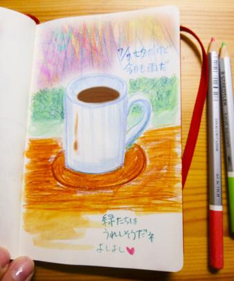 f:id:sakuramiyuki:20190723221005j:plain