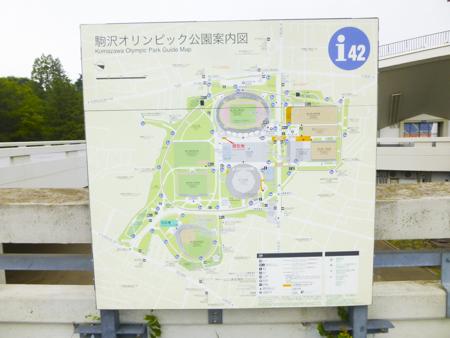 f:id:sakuramiyuki:20190816181530j:plain