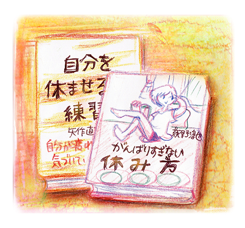 f:id:sakuramiyuki:20190816193038j:plain