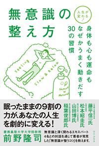 f:id:sakuramiyuki:20190906115044p:plain