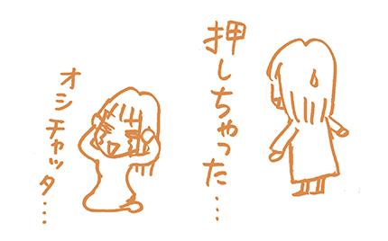 f:id:sakuramiyuki:20191126213509j:plain