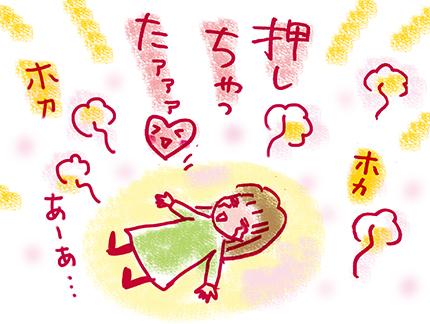 f:id:sakuramiyuki:20191126213522j:plain