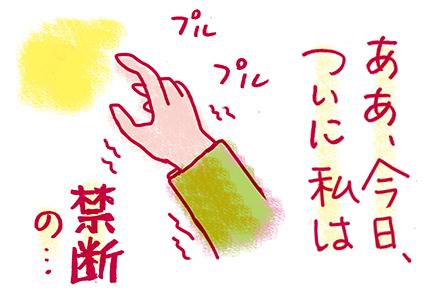 f:id:sakuramiyuki:20191126214654j:plain