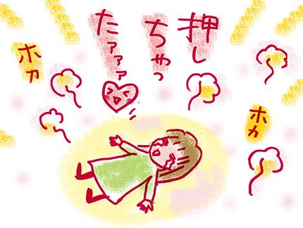 f:id:sakuramiyuki:20191126214758j:plain
