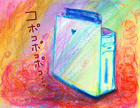 f:id:sakuramiyuki:20191217183045j:plain