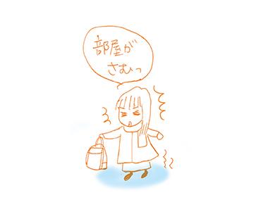 f:id:sakuramiyuki:20200124105026j:plain