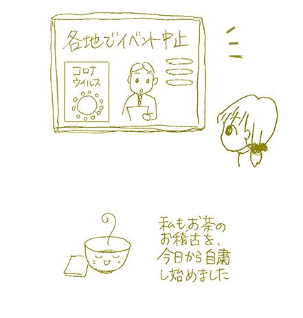 f:id:sakuramiyuki:20200218180622j:plain