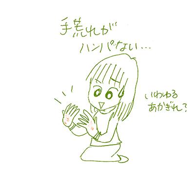 f:id:sakuramiyuki:20200228221722j:plain