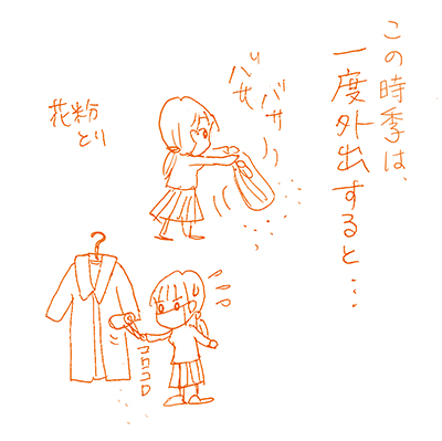 f:id:sakuramiyuki:20200306142131j:plain