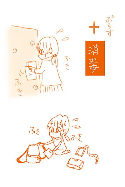 f:id:sakuramiyuki:20200306150402j:plain