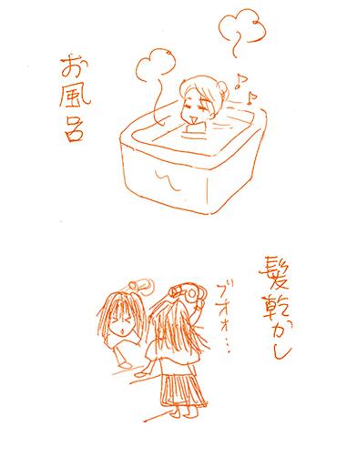 f:id:sakuramiyuki:20200306171014j:plain
