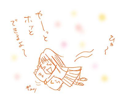 f:id:sakuramiyuki:20200306172436j:plain