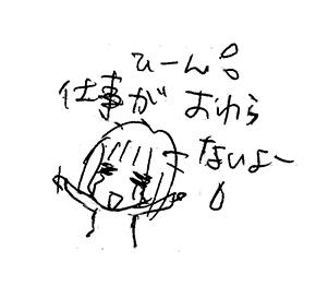 f:id:sakuramiyuki:20200403220305j:plain