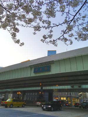f:id:sakuramiyuki:20200403222647j:plain