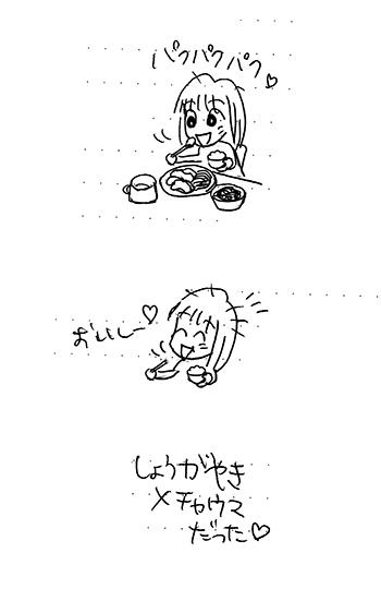 f:id:sakuramiyuki:20200403223608j:plain