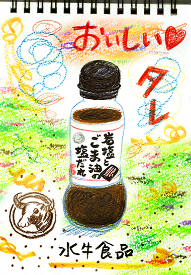 f:id:sakuramiyuki:20200414182543j:plain