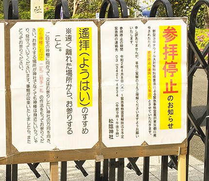 f:id:sakuramiyuki:20200417200832j:plain