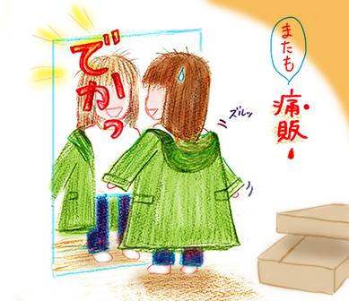 f:id:sakuramiyuki:20200421201426j:plain