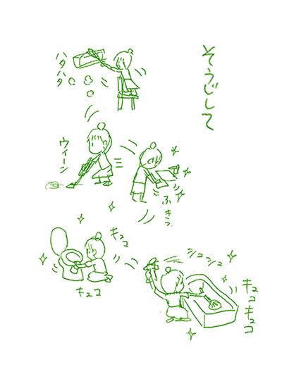 f:id:sakuramiyuki:20200626230351j:plain