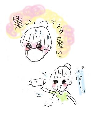 f:id:sakuramiyuki:20200630201111j:plain