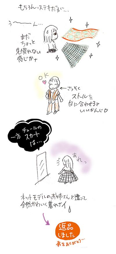 f:id:sakuramiyuki:20200630205512j:plain