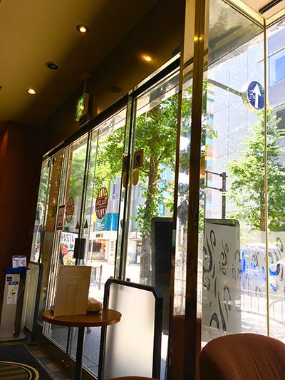 f:id:sakuramiyuki:20200728202859j:plain