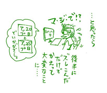 f:id:sakuramiyuki:20200729214828j:plain