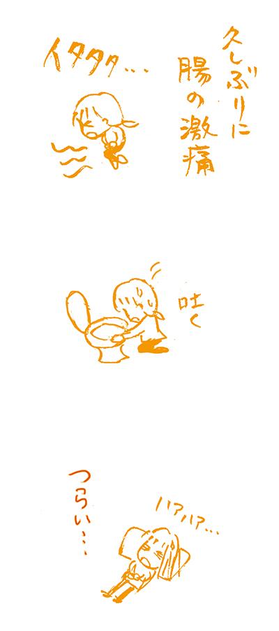 f:id:sakuramiyuki:20200729215009j:plain