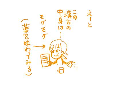 f:id:sakuramiyuki:20200729215308j:plain