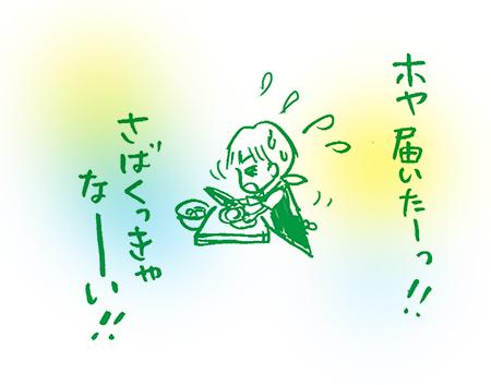 f:id:sakuramiyuki:20200729220006j:plain