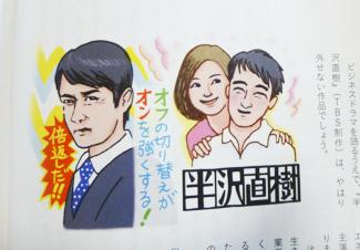 f:id:sakuramiyuki:20200729233708j:plain