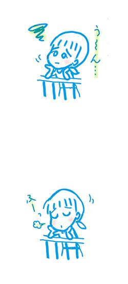 f:id:sakuramiyuki:20200804122152j:plain