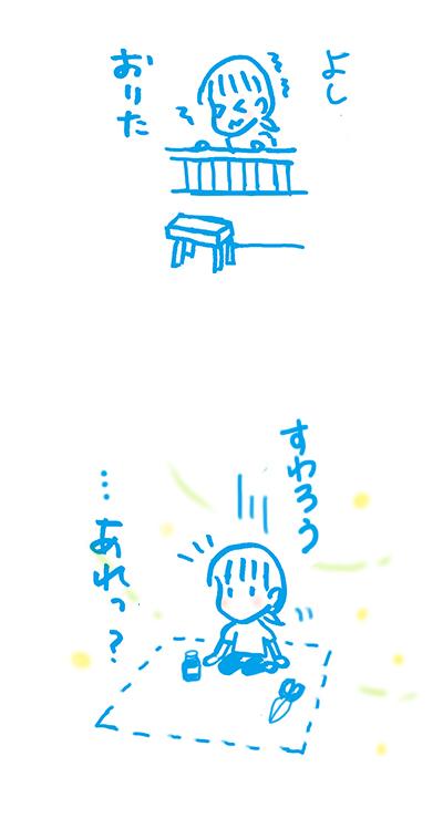 f:id:sakuramiyuki:20200804133038j:plain