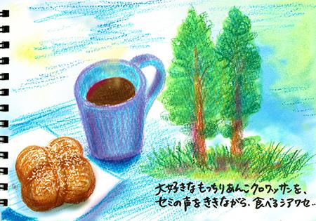 f:id:sakuramiyuki:20200804210947j:plain