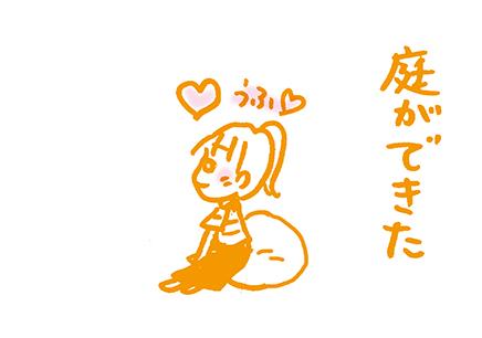 f:id:sakuramiyuki:20200828164745j:plain