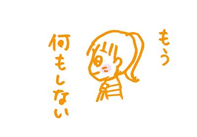 f:id:sakuramiyuki:20200828164823j:plain