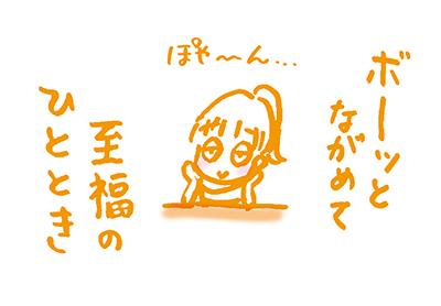 f:id:sakuramiyuki:20200828164838j:plain