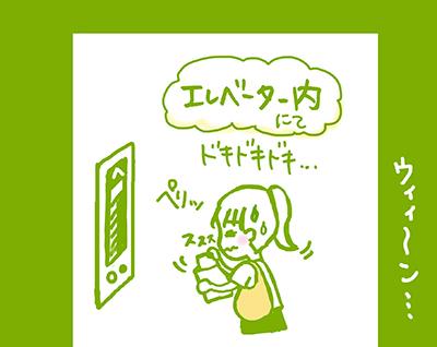 f:id:sakuramiyuki:20200901181326j:plain