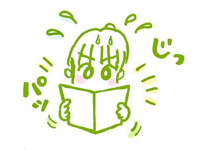 f:id:sakuramiyuki:20200901181347j:plain