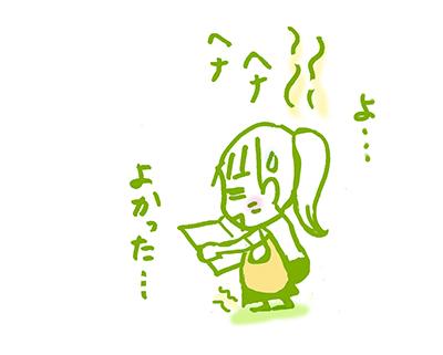 f:id:sakuramiyuki:20200901181400j:plain