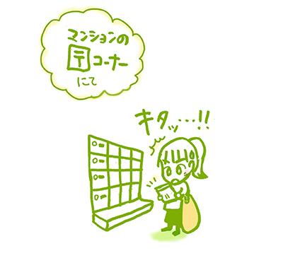 f:id:sakuramiyuki:20200901192018j:plain