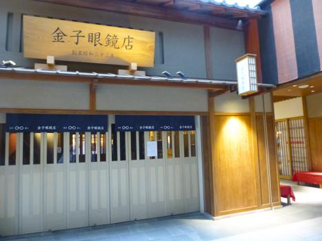 f:id:sakuramiyuki:20200925133917j:plain