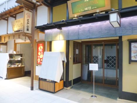 f:id:sakuramiyuki:20200925134145j:plain