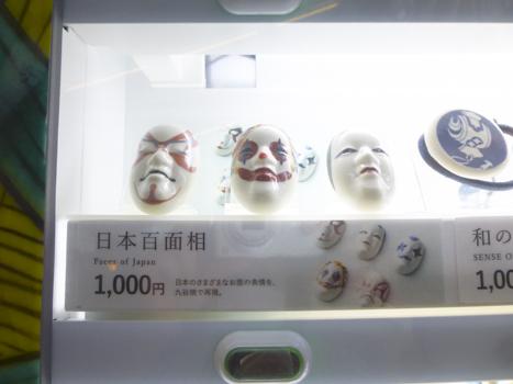 f:id:sakuramiyuki:20200925135408j:plain