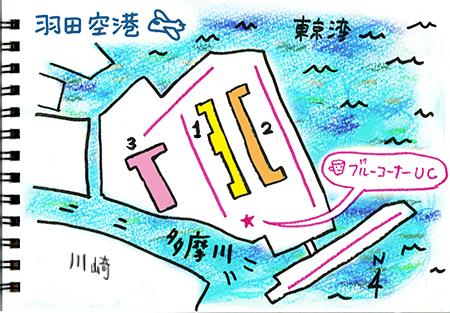 f:id:sakuramiyuki:20200925155358j:plain